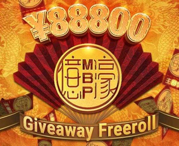 online poker real money app mtt freeroll